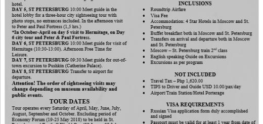 Tour Packages – BIGStart Travel & Visa Corporation